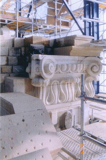 Seitenkapitell an südlichem Wandpfeiler (Januar 1999)